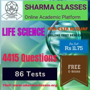 CSIR Life Science