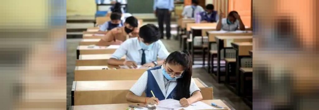 TGT/PGT students  of Sharma Classes online test series